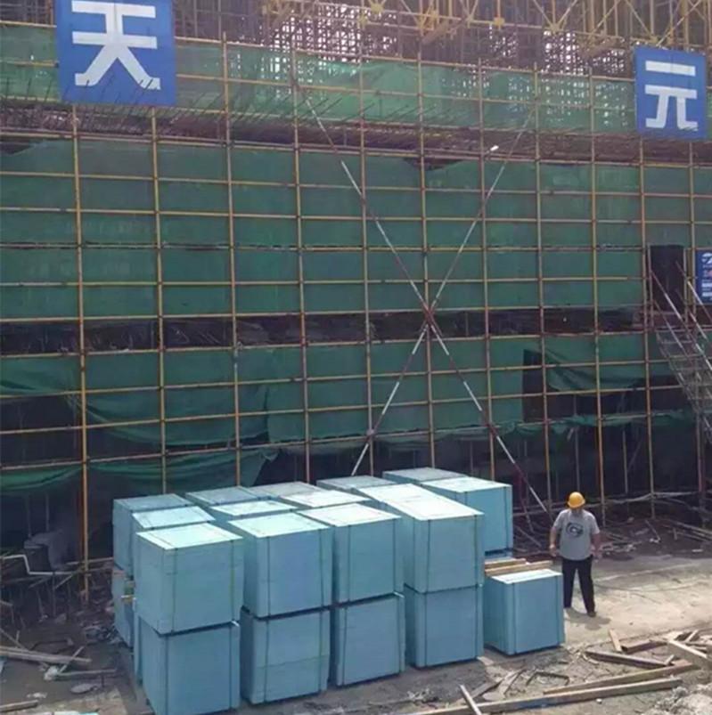 PVC蓝色建筑模板qs-05